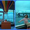 Travel cute hot air balloon or plain plane? 乘著熱氣球旅行還是搭乘一般飛機?