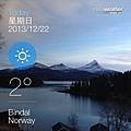 挪威人是怎麼了,明明就很冷,可是這裏每個人都說今年不冷... 不過再兩天就是耶誕節了,還是沒什麼雪... ;( 冬天來挪威沒有看到北極光就已經夠悶了,如果也沒有白色耶誕節會很難過。雪趕快下吧,滿足一下跟雪不太熟的我和雅雅...  Cross fingers for a white X'mas!!!