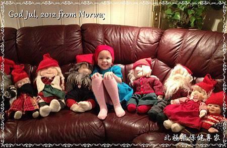 2012 耶誕節在挪威