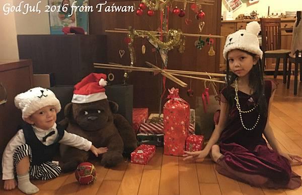 2016 耶誕節在台灣