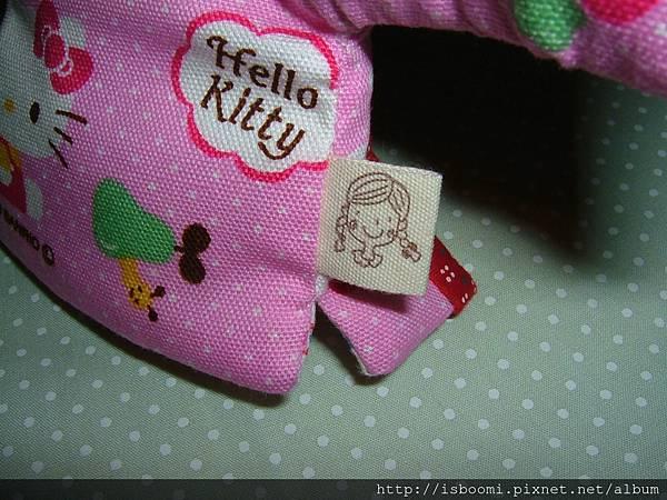kitty耍太極鑰匙包