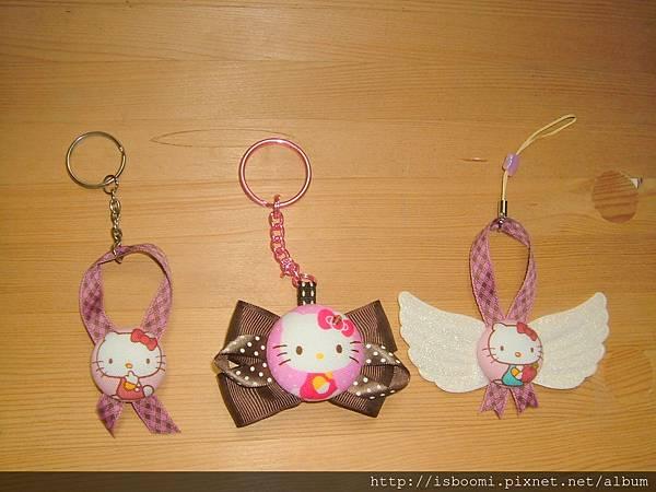 kitty鑰匙圈-吊飾 (1).JPG
