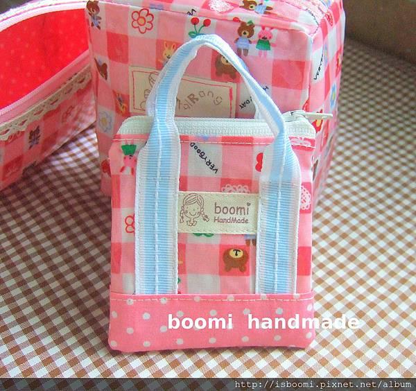 小天使訂作粉紅格格四件組 (4)