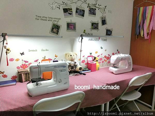 boomi教室環境介紹