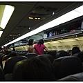 Taiwan Taoyuan Jetstar Airplane