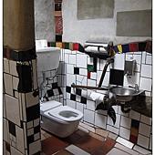 KawaKawa 亨德特瓦薩爾 Toilet