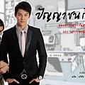thai (10)