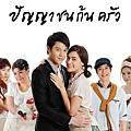thai (13)