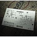台東 夜班火車