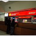 台東 台東航空站