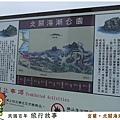 頭城 北關海潮公園
