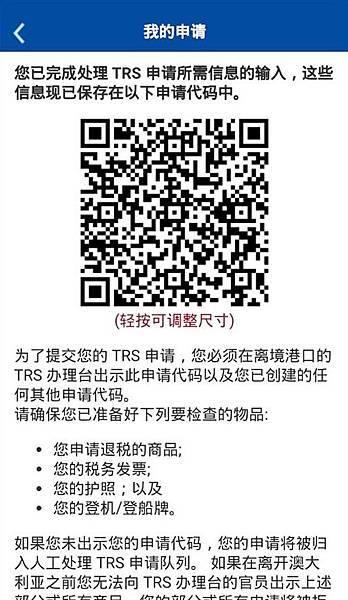 12834530_10204364835481429_752011181_n.jpg