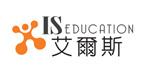 ISEC(2010).jpg