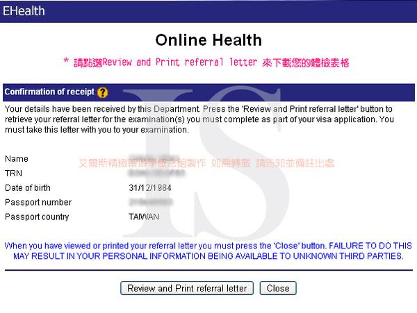 24請下載並印出您的體檢表格.jpg
