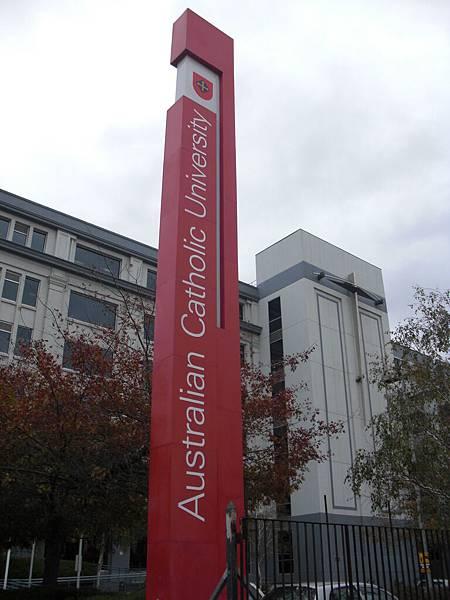 ACU 校園前門 3.JPG