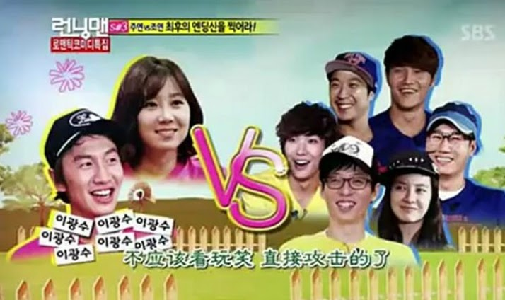 Running Man EP108 chinese sub