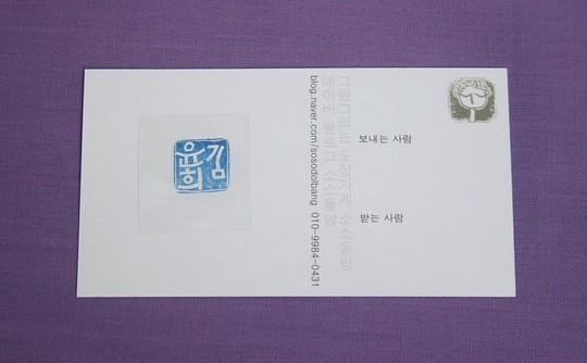 2013-02-16_014604