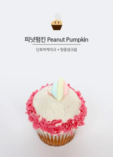 peanutpumpkin