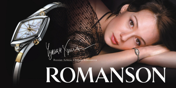 romanson_1