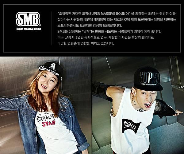 brand_smb