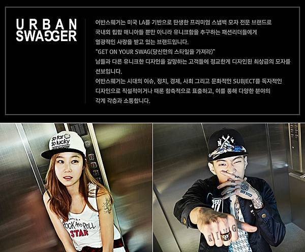 brand_urban