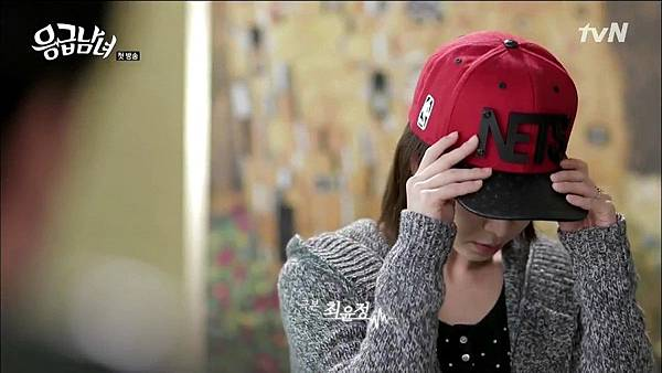 tvN_擬晝陴喪.E01.140124.HDTV.x264.720p-iPOP.avi_000386586