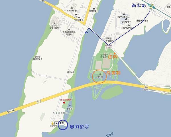 兩水頭公園
