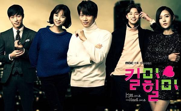 kill_me_heal_me_korean_dramafever