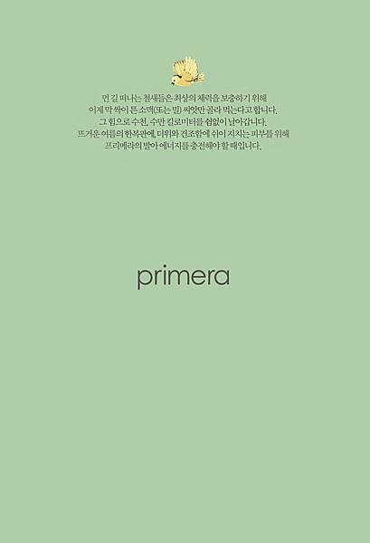 magazine03_12