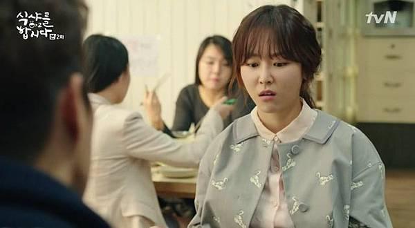 tvN_衝凜蒂_ベ衛棻_衛闋2.E02.150407.HDTV.XviD-WITH.avi_000953750