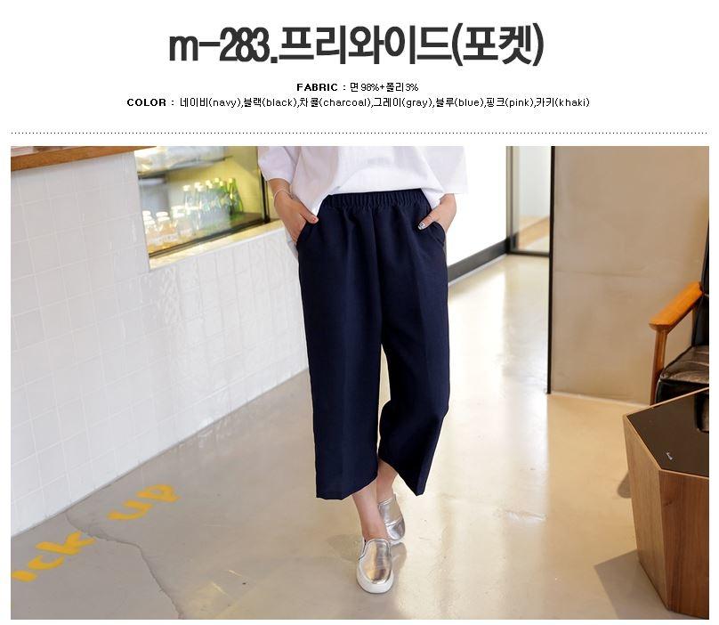 m-283-1(七分有口袋)