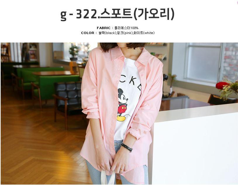 g-322-1