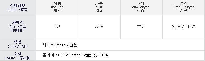 e-364-3(細條紋)