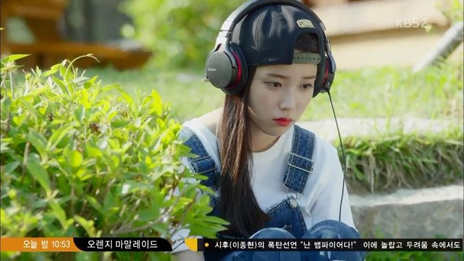 11-producers-episode-05-IU-korean-drama-fashion