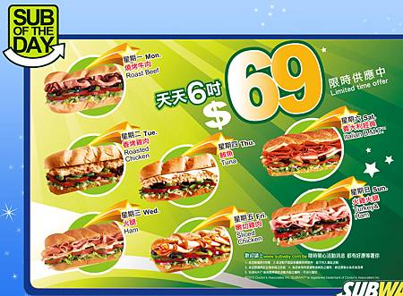 SUBWAY MENU-2.jpg