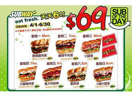 SUBWAY MENU-3.jpg