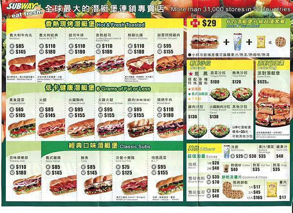 SUBWAY MENU.jpg
