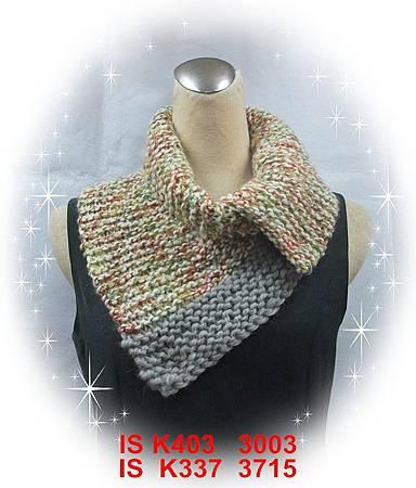 003鑲釦領巾.jpg
