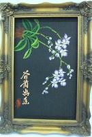 087 谷蘭幽香.JPG