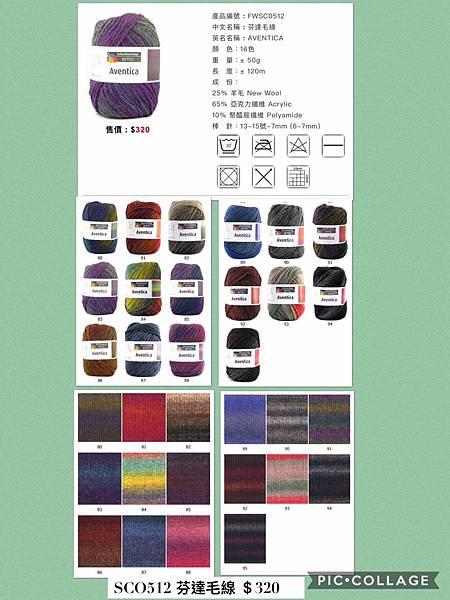 芬逹花瓣圍巾 (2).jpg