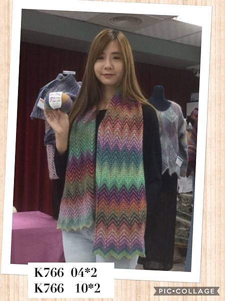魔球水波紋圍巾 (2).jpg