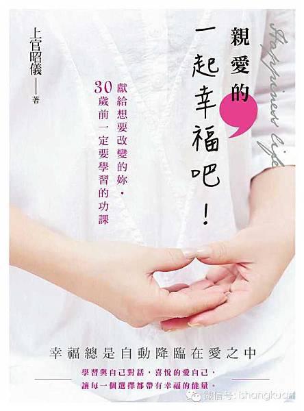 2014newbook