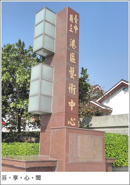 港區藝術中心27.JPG