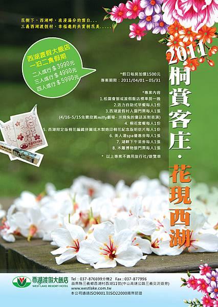 flowerpkg.jpg