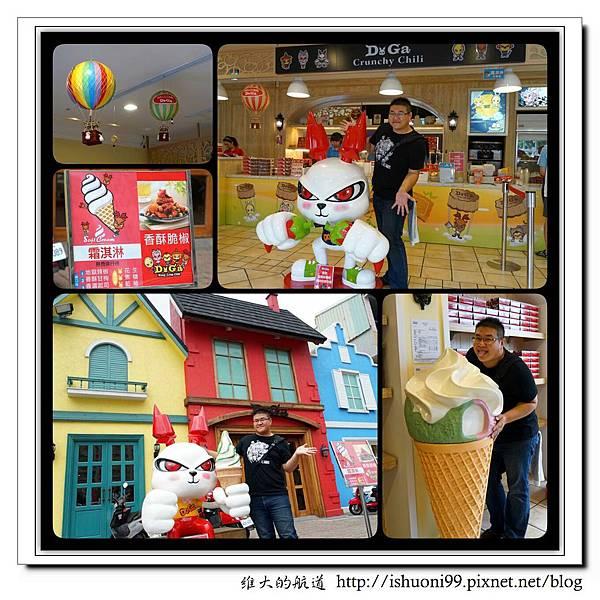 nEO_IMG_PhotoFancie2014_09_08_07_25_47.jpg