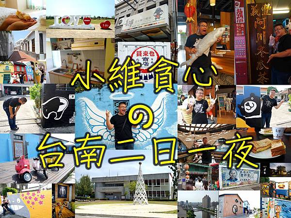 2014-09-08拷貝.jpg