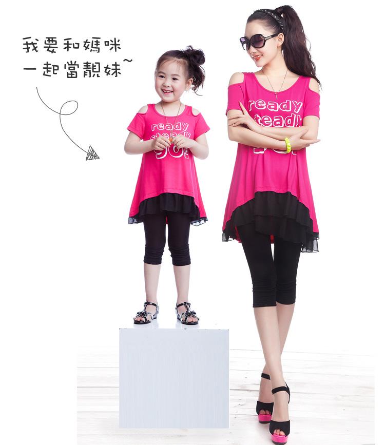 【2013兒童節活動】【兒童博覽會2013】【親子裝】