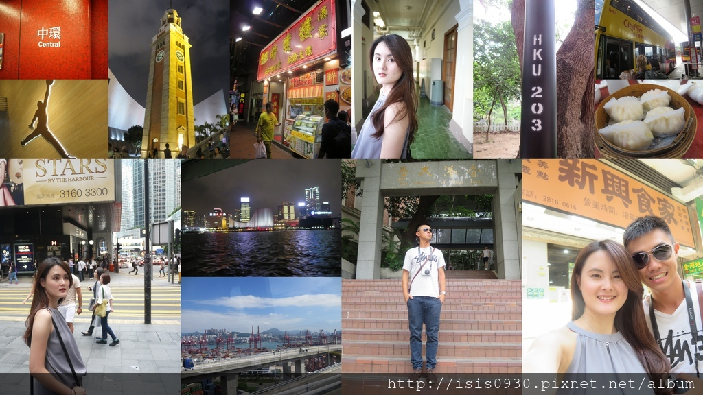 2016_10_14香港.jpg