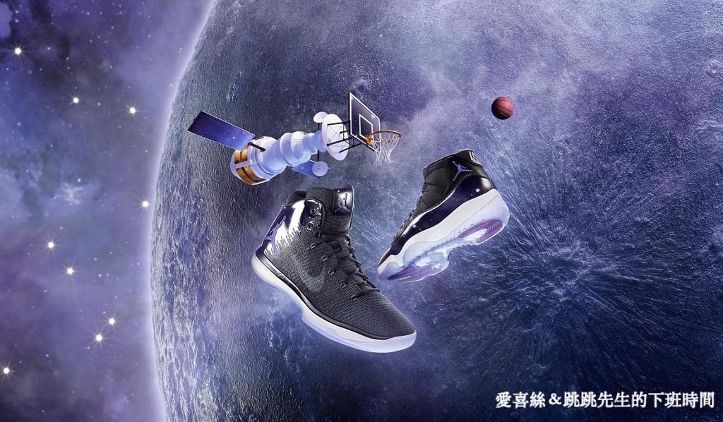 Air_Jordan_XI_and_XXXI_64126_0202.jpg