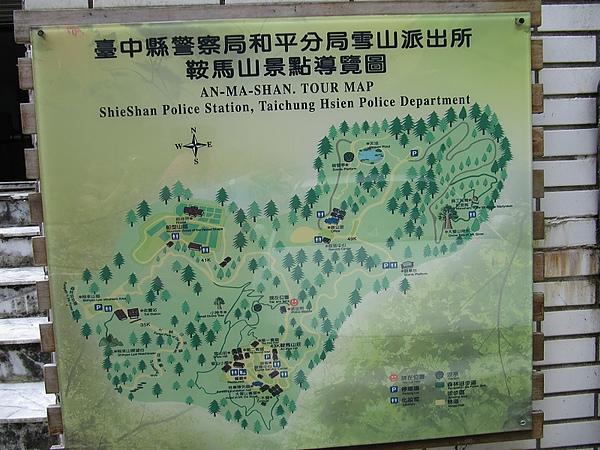 東勢大雪山 (132).jpg